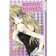 Rockin' Heaven, Vol. 01 - Mayu Sakai