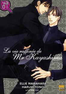 La vie raffinée de Mr Kayashima - 遠野春日, Haruhi Tono, Ellie Mamahara, 麻々原 絵里依