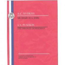 Bronze Horseman - Alexander Pushkin