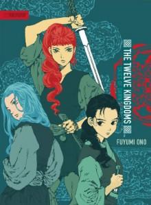 The Twelve Kingdoms: Skies of Dawn - Fuyumi Ono, 小野 不由美, Akihiro Yamada, 山田 章博