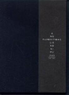 Ang Paboritong Libro ni Hudas - Bob Ong