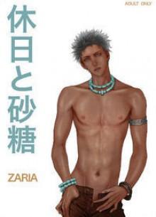 Kyuujitsu to Sato - Zaria