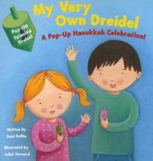 My Very Own Dreidel: A Pop-Up Hanakkah Celebration! - Dani Kollin, Juliet Howard