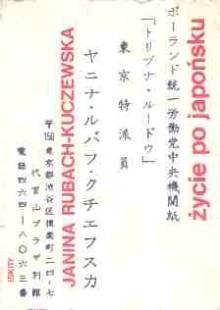 Życie po japońsku - Janina Rubach-Kuczewska