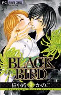 Black Bird 3 - Kanoko Sakurakouji