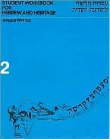 Hebrew and Heritage: Modern Language Volume 2 - Workbook - David Bridger, Magda Winter, Priscilla Fishman