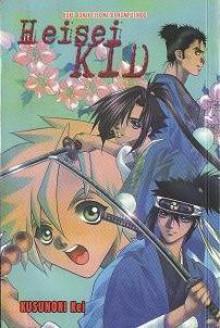 Heisei Kid - Kei Kusunoki
