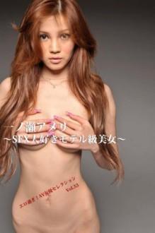 The expert, japanese ameri porn star