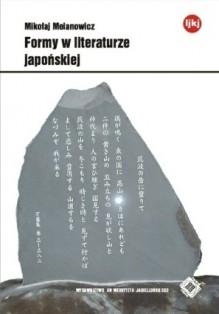Formy w literaturze japońskiej - Mikołaj Melanowicz