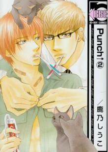 Punch Up 2 - Shiuko Kano, 鹿乃 しうこ