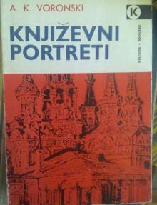 Književni portreti - A. K. Voronski