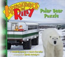 Polar Bear Puzzle - Amanda Lumry, Laura Hurwitz