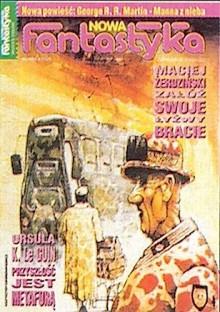 Nowa Fantastyka 155 (8/1995) - George R.R. Martin, Bartek Świderski, Maciej Żerdziński, Stephen Kraus, Radosław Kleczyński