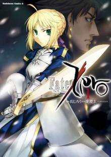 Fate/Zero(1) (角川コミックス・エース) (Japanese Edition) - 真じろう,虚淵玄(ニトロプラス)/TYPE-MOON