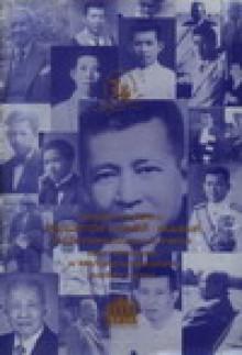 รัฐบุรุษอาวุโส ครบรอบ 100 ปี นิทรรศการภาพศิลปะ - ปรีดี พนมยงค์