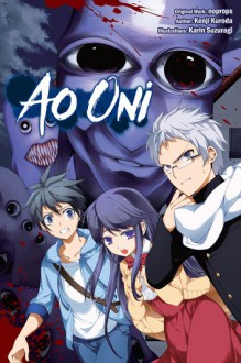 Ao Oni - Kenji Kuroda,Karin Suzuragi,Alexander Keller-Nelson