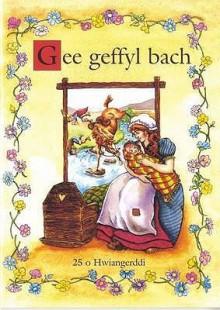 Gee Geffyl Bach - Dyfed Edwards