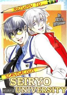 Scandalous Seiryo University, Volume 02 - Kazuto Tatsukawa