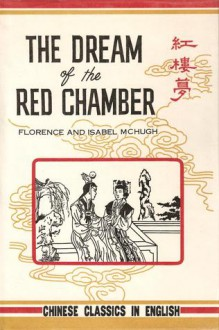 The Dream of the Red Chamber (Chinese Classics in English) - Cao Xueqin, Kao Ngoh, Florence McHugh, Isabel McHugh