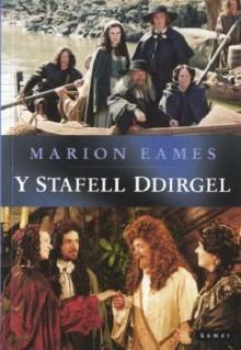 Y Stafell Ddirgel - Marion Eames