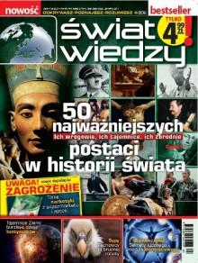 Świat Wiedzy (4/2011) - Redakcja pisma Świat Wiedzy