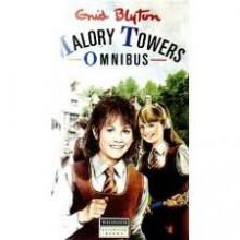 Malory Towers Omnibus - Enid Blyton