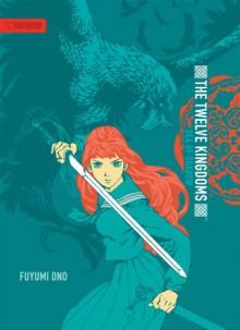 The Twelve Kingdoms: Sea of Shadow - 山田 章博,Akihiro Yamada,小野 不由美,Fuyumi Ono