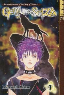 Genju no Seiza, Volume 7 - Matsuri Akino