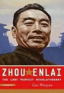 Zhou Enlai - Gao Wenqian