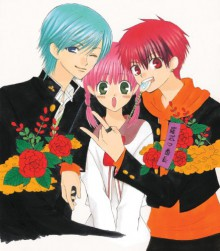 My Darling! Miss Bancho Vol. 2 (My Darling! Miss Bancho) - Mayu Fujikata