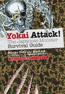 Yokai Attack!: The Japanese Monster Survival Guide - Tatsuya Morino,Hiroko Yoda,Matt Alt