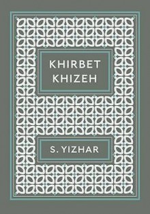 Khirbet Khizeh - S. Yizhar, Nicholas de Lange, David Dean Shulman