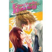 Dengeki Daisy, Vol. 3 - Kyousuke Motomi