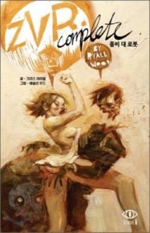 Zombies VS Robots Complete Complete Zombie Robot (Korean edition) - Chris La dial