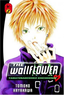 The Wallflower, Vol. 2 - Tomoko Hayakawa, David Ury