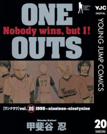 ONE OUTS 20 (ヤングジャンプコミックスDIGITAL) (Japanese Edition) - 甲斐谷忍