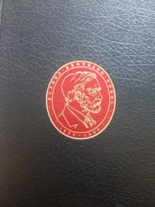 NOBEL PRIZE LIBRARY LAXNESS 1955 - Halldór Laxness