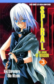 Spiral: The Bonds of Reason Vol. 3 - Kyo Shirodaira