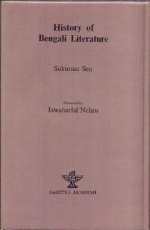 History of Bengali Literature - Skumar Sen