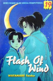 Flash Of Wind Vol. 19 - Taeko Watanabe