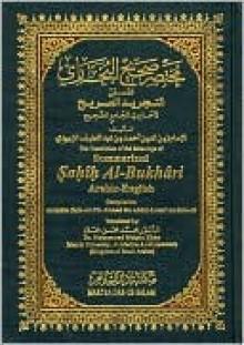 The Translation of the Meanings of Summarized Sahih Al-Bukhari: Arabic-English - محمد بن إسماعيل البخاري,Muhammad Muhsin Khan