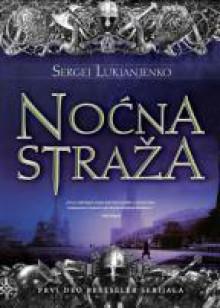 Noćna straža - Nataša Nikolić, Sergei Lukyanenko