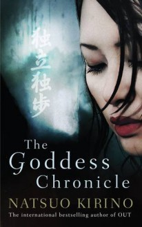 Goddess Chronicle (Canongate Myths) - Natsuo Kirino