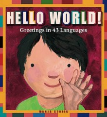 Hello World - Unknown Author 222