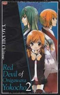 Red Devil of Onigawa Yokocho vol. 2 - Chitose Yagami