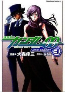Gundam 00 2nd Season Manga Volume 3 - Kozo Omori