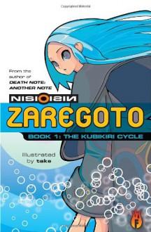 Zaregoto, Book 1: The Kubikiri Cycle - Nisioisin