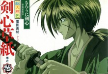 Rurouni Kenshin: Luthien Enterprises Vol. 1 (Rurouni Kenshin Denei Gacho Kenshin Soushi) (In Japanese) - Nobuhiro Watsuki