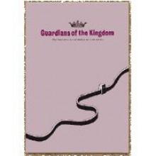 Guardians of the Kingdom - Tom Gauld