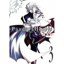 Pandora Hearts, Vol. 03 - Jun Mochizuki